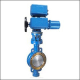 Introduced Series BELLWSYD Wafer Three Eccentric Electric Butterfly Valve