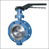 BSWSY Hand Lever Flange Triple Eccentric Butterfly Valve