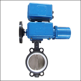 Introduced Series BELLWA Wafer Center Line Electric Butterfly Valve