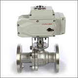 BLAQ Small Size Electric        Ball Valve
