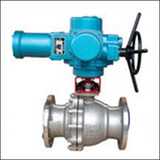 BSQAQ Electric V Port Ball            Valve